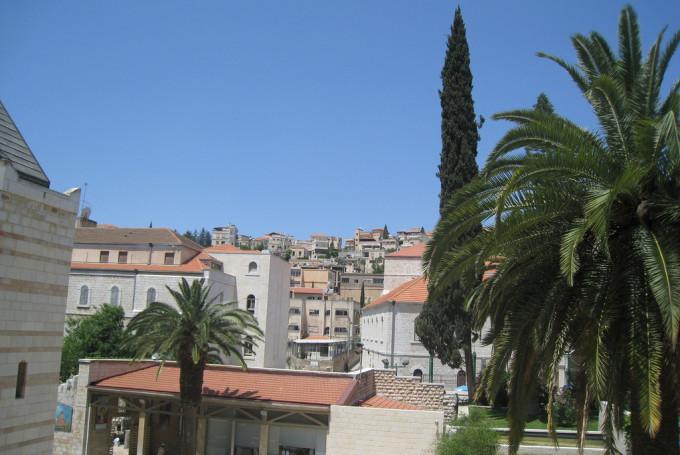 Назарет Город В Израиле, Назаретянин