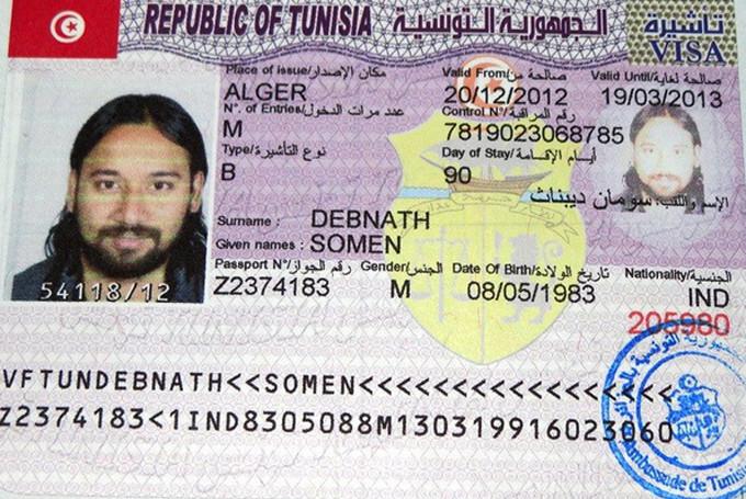 Виза в Тунис