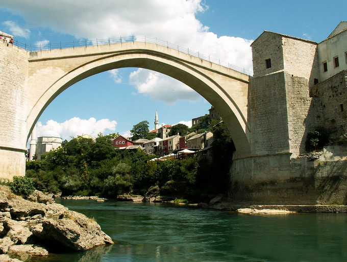 Босния и Герцеговиня