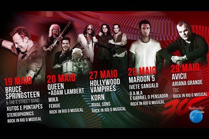 Фестиваль Rock in Rio 2016