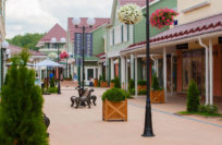 Внуково Outlet Village
