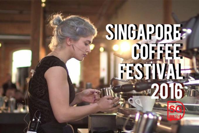 Фестиваль кофе в Сингапуре