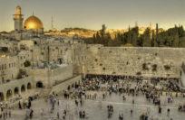 Отели Иерусалима