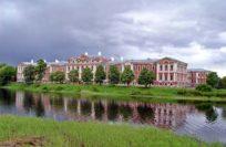 Отели Елгавы