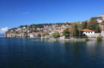 отели Охрида