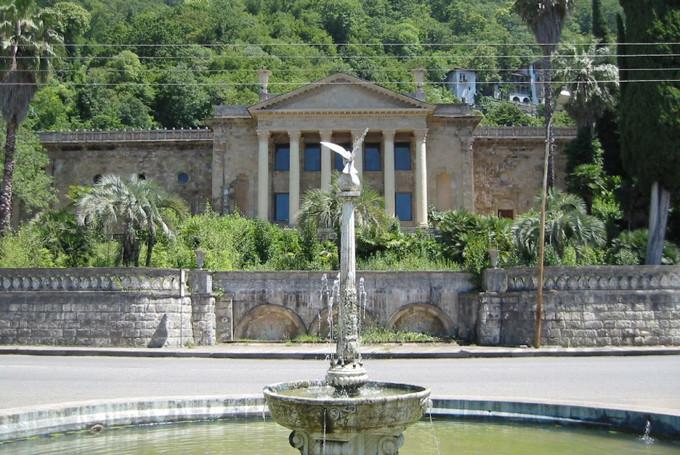 Абхазия полезная информация