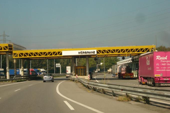 Таможня Австрии