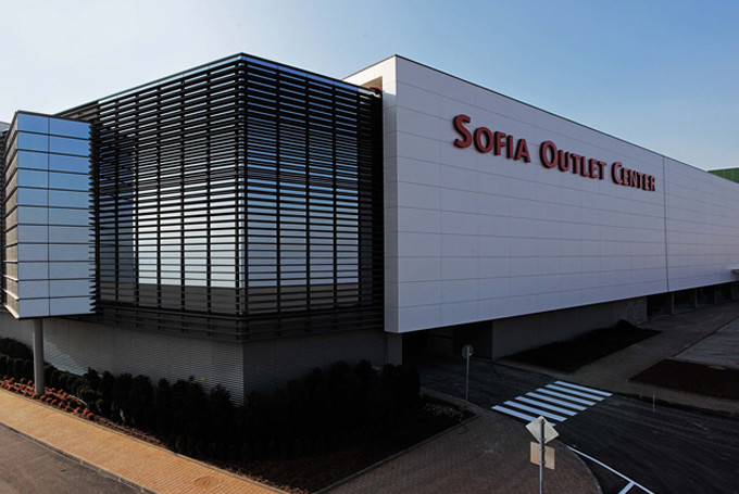 Sofia Outlet Center