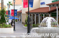Tosu Premium Outlets