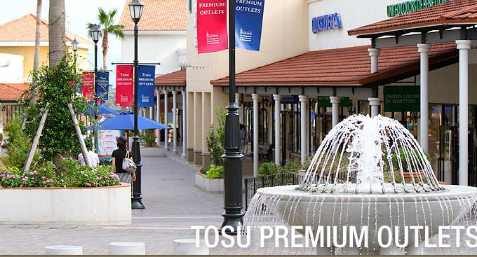 Tosu Premium Outlets