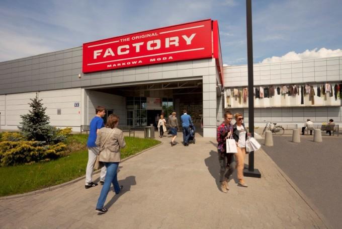 Factory Ursus Outlet