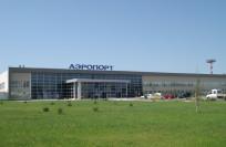 Авиабилеты в Астрахань