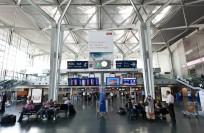 Авиабилеты в Базель