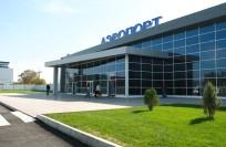 Авиабилеты в Барнаул