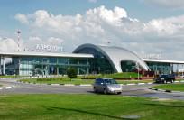 Авиабилеты в Белгород