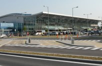 Авиабилеты в Словакию