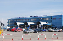 Авиабилеты в Бухарест