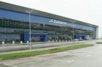 Авиабилеты во Владивосток