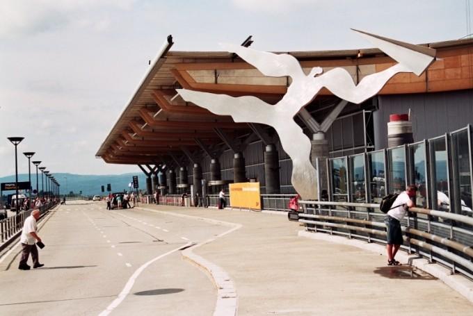 Аэропорт Гардермуэн