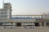 Авиабилеты в Афганистан