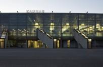 Авиабилеты в Каунас