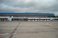Авиабилеты в Красноярск