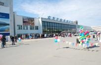 Авиабилеты в Магадан