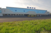 Авиабилеты в Омск