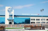 Авиабилеты в Оренбург
