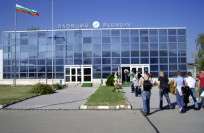 Авиабилеты в Пловдив