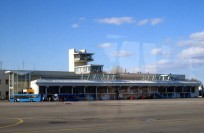 Авиабилеты в Самару