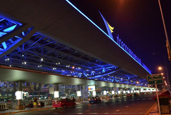 Дешевые авиабилеты в Таиланд