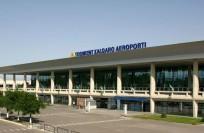 Авиабилеты в Узбекистан