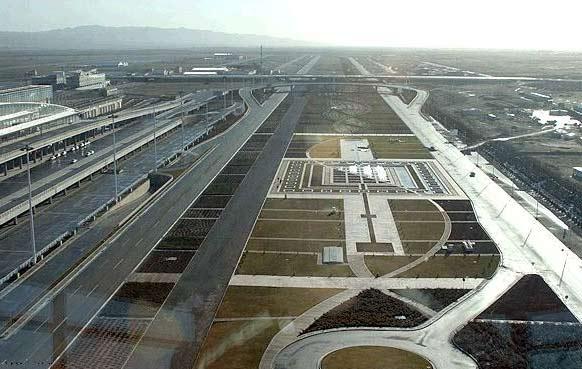 Дешевые авиабилеты в Иран