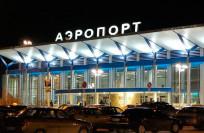 Авиабилеты в Томск