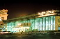 Авиабилеты в Хабаровск