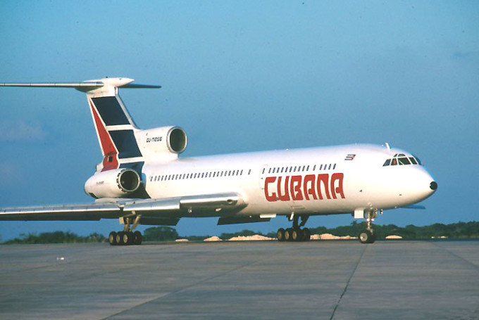 Дешевые авиабилеты на Кубу