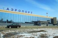 Авиабилеты в Челябинск