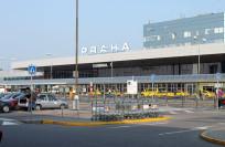 Авиабилеты в Чехию