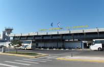 Авиабилеты на Кос