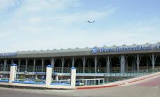 Международный аэропорт «Манас»