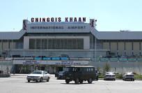 Авиабилеты в Монголию