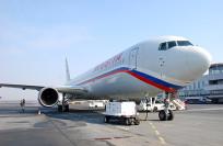 Авиабилеты в Брянск