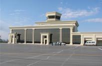 Авиабилеты в Габалу