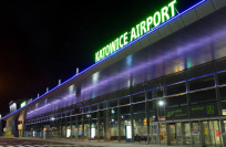 Авиабилеты в Катовице