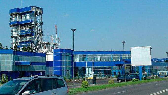 Дешевые авиабилеты в Крайову