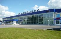 Авиабилеты в Новокузнецк