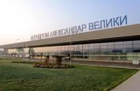 Авиабилеты в Скопье