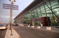 Авиабилеты в Тбилиси