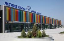 Авиабилеты в Варну